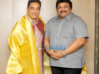 Kamal Haasan's birthday press meet in Chennai