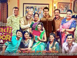 First Look Of The Movie Shaadi Mein Zaroor Aana