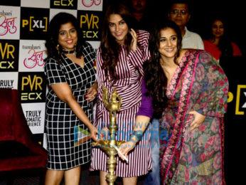 Vidya Balan, Neha Dhupia, RJ Mallishka launch PVR P [XL] at Kurla, Mumbai