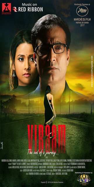 First Look Of The Movie Viraam