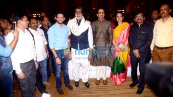 Amitabh Bachchan graces the launch of the film based on Balasaheb Thackeray