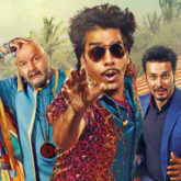 Theatrical Trailer (Udanchhoo)