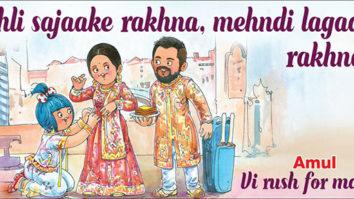Virat Kohli - Anushka Sharma wedding Amul wishes the newly wedded couple in their trademark style