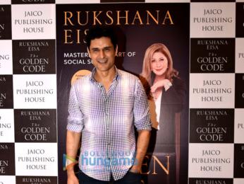 Celebs grace the launch of Rukshana Eisa's book 'The Golden Globe'
