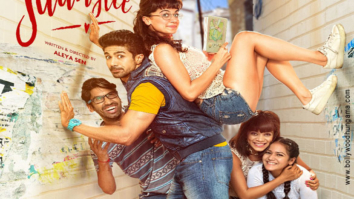 First Look Of The Movie Dil Juunglee