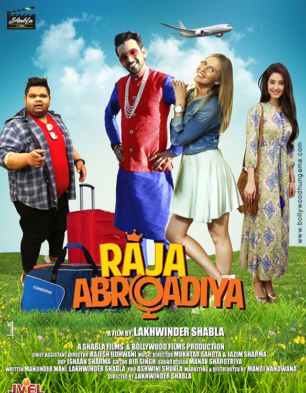 First Look Of The Movie Raja Abroadiya