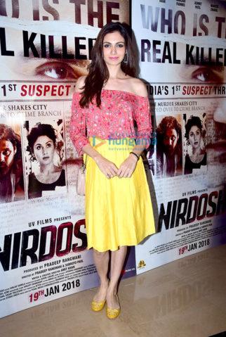 Special screening of 'Nirdosh'
