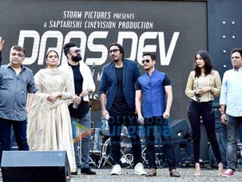 Audio release of 'Daas Dev'