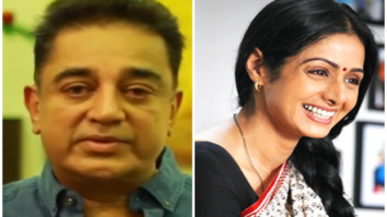 Watch: Kamal Haasan fights back tears while paying a heartfelt tribute to Sadma co-star Sridevi