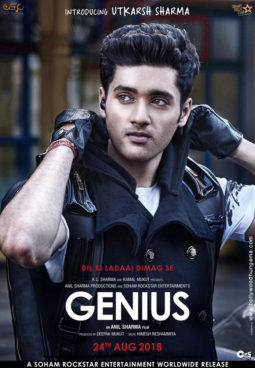 First Look Of The Movie Genius