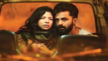 Malayalam film S Durga receives UA certification