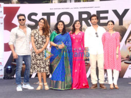 Pulkit Samrat, Richa Chadha and others snapped at 3 Storeys trailer launch