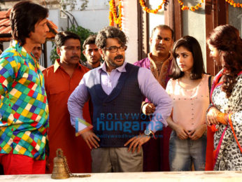 On The Sets Of The Movie 3 Dev