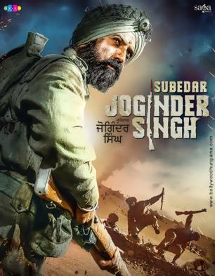 First Look Of Subedar Joginder Singh