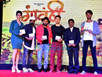 Tiger Shroff launches the music of Bosco Caesar's Marathi film 'Gaothi'