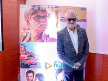 Cast of the Angrezi Mein Kehte Hain launch the trailer of the film