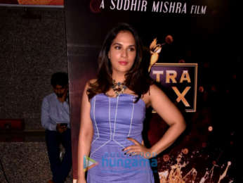 Celebs grace the premiere of the film 'Daas Dev' at PVR ECX, Andheri