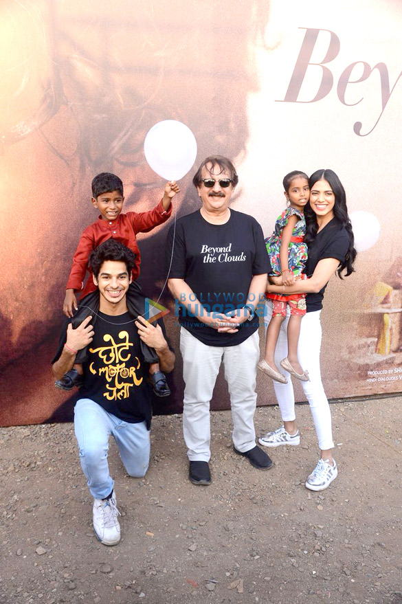 Launch of the song Chote Motor Chala from the film Beyond the Clouds