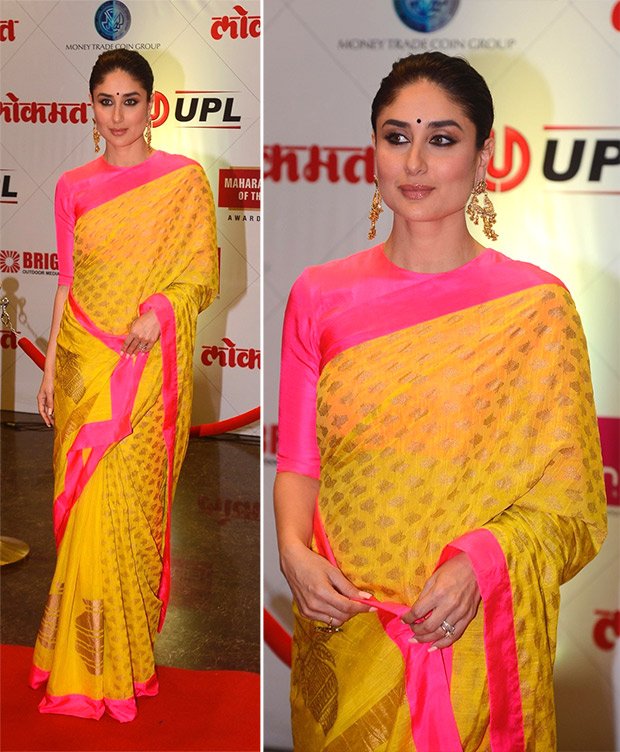 https://media2.bollywoodhungama.in/wp-content/uploads/2018/04/Weekly-Best-Dressed-Celebrities-Kareena-Kapoor-in-House-of-Masaba.jpg
