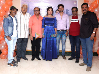 Announcement of Hindi movie 'Woh Kaun Hai - Ek Murder Mistry'