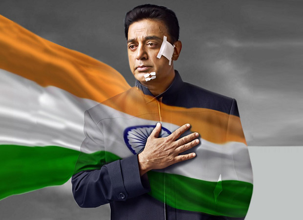 BREAKING Censor Board orders 17 cuts in Kamal Haasan starrer Vishwaroopam 2