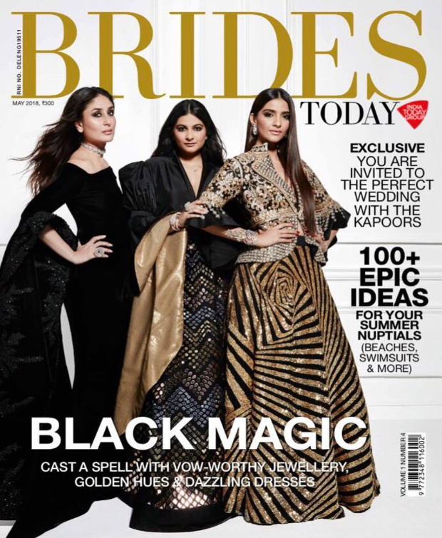 Sonam Kapoor's Godmother Shabana Would Have To Skip The Wedding
