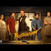 Movie Wallpapers Of The Movie Prasthanam