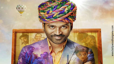 First Look Of The Movie The Extraordinary Journey of the Fakir
