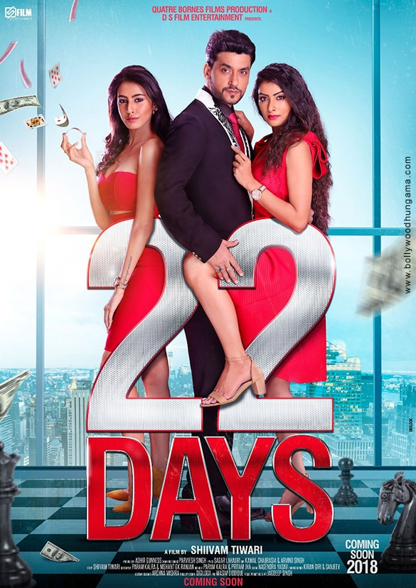22 Days 2018 New Full Hindi Movie