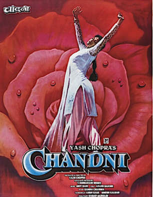 First Look Of The Movie Chandni