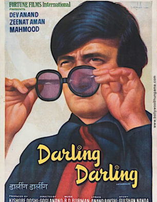 First Look Of The Movie Darling Darling