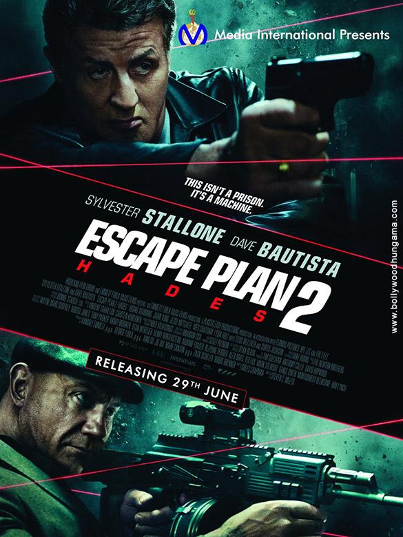 Escape Plan 2 Hades (English)