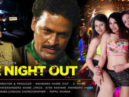 First Look Of The Movie One Night Out