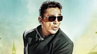Trailer (Vishwaroop 2)