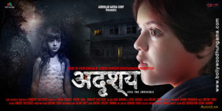 First Look Of Adrishya