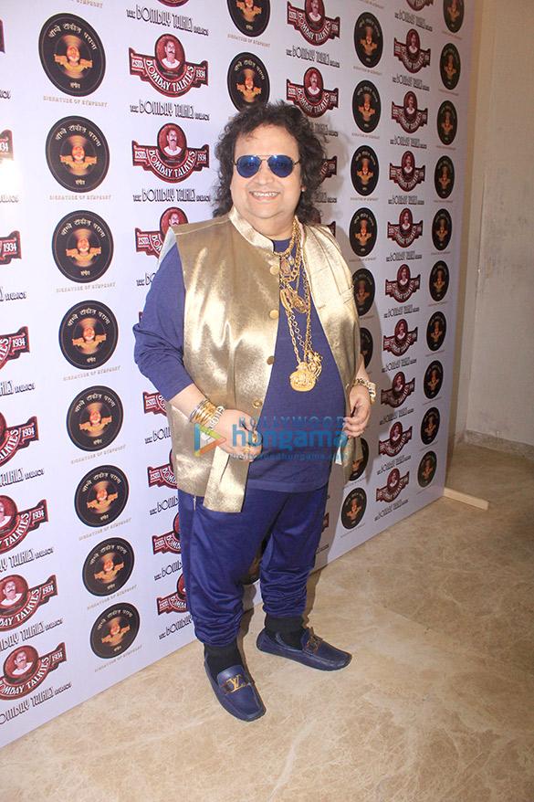 Bappi Lahiri graces the launch of 'Bombay Talkies' music company (6)