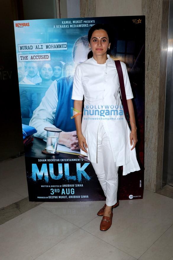 Celebs grace the special screening of 'Mulk'