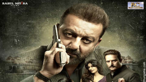 First Look Of Saheb Biwi Aur Gangster 3