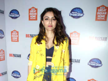 Soha Ali Khan graces the Kitchen Superstar event