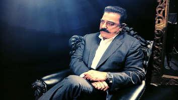 This photo shoot of Kamal Haasan has got Twitteratis calling him Godfather!