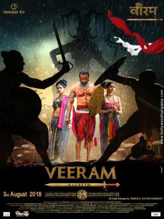 First Look Of Veeram
