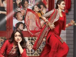 Box Office Happy Phirr Bhag Jayegi Day 6 in overseas