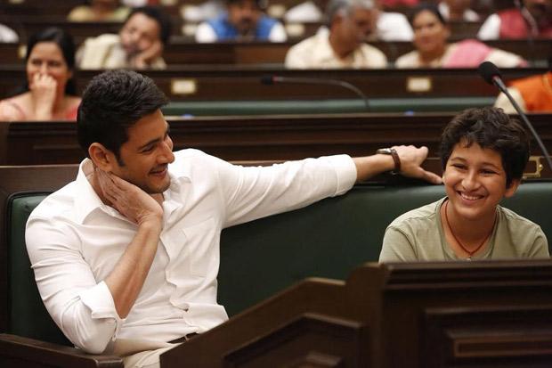 CUTE! Mahesh Babu and his wife Namrata Shirodkar have the SWEETEST birthday wish for their son Gautam