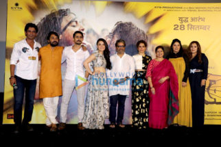 Celebs grace the launch of the song 'Balma' from the film Pataakha