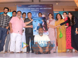 Celebs grace the success bash of 'Mulk'