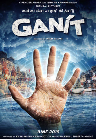 First Look Of The Movie Ganit