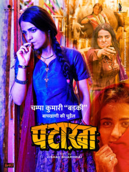 First Look Of Pataakha
