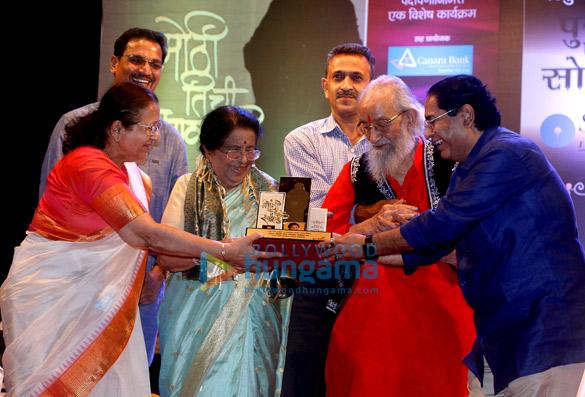 Asha Bhosle, Hridaynath Mangeshkar, Usha Mangeshkar (2)