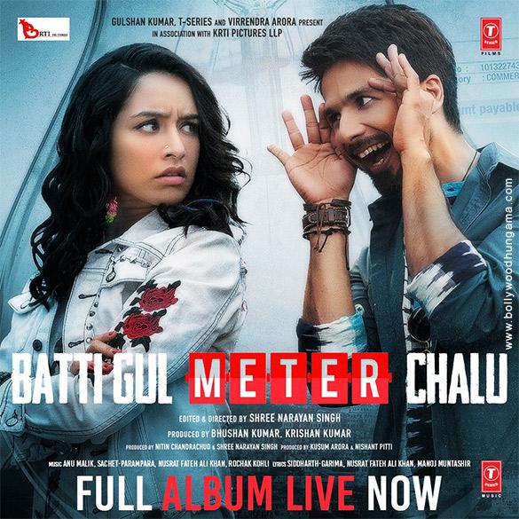 First Look Of Batti Gul Meter Chalu