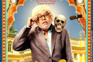 First Look Of The Movie Bhaiaji Superhitt
